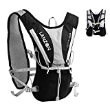 LANZON 2L Hydration Pack (NO Bladder), Marathon Running Vest, Hiking Cycling Backpack (2L Hydration Vest (NO Bladder) - Black)