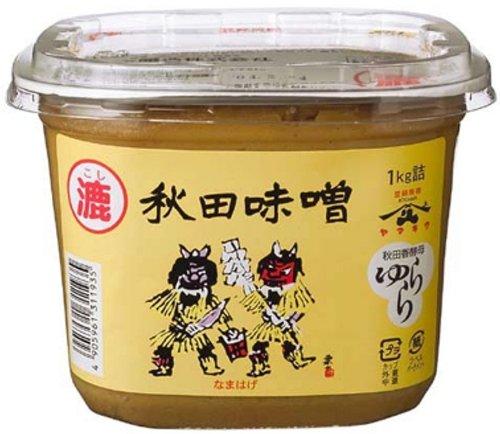 小玉醸造 ヤマキウ 秋田味噌 ゆらら(漉) 1kg