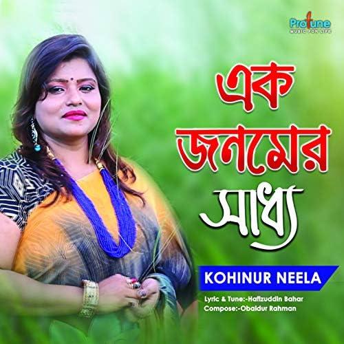 Kohinur Neela