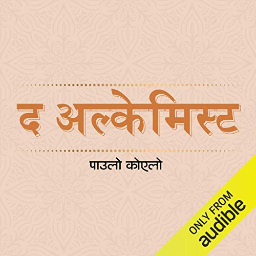 The Alchemist (Hindi Edition) audiobook cover art