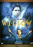 Willow (1988, Ntsc, All Region, Import)