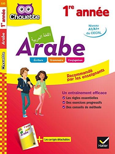Arabe, 1re année: A1/A1 +