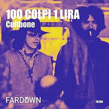 100 Colpi 1 Lira EP