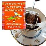 ドリップコーヒー コーヒー 100袋 グァテマラ珈琲100% ドリップバッグコーヒー 加藤珈琲