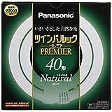 パナソニック 二重環形蛍光灯(FHD) 40形 ナチュラル色 ツインパルックプレミア FHD40ENWL
