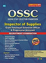 OSSC Supply Inspector Recruitment 2017 - Odisha Staff Selection Commission Inspector of Supplies Recruitments @ www.ossc.gov.in 2