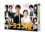 ドラゴン桜(2021年版)Blu-ray BOX[Blu-ray/ブルーレイ]