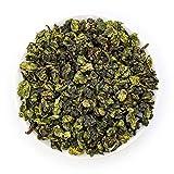 Oriarm 225g / 8oz Tuo Suan Tieguanyin Tè Cinese Oolong Loose Leaf - Tè Blu Anxi Tie Guan Yin Tea Fresh Sour Style - Tè Verde Oolong Ti Kuan Yin