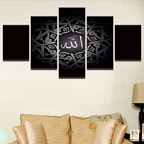 Cczxfcc Modulaire schilderij Home Decor Frame Letters Poster Hd Printed Canvas 5 stuks Islamico Allah The Qur'an Pictures Wall Art 30x40/60/80cm-nessuna Cornice