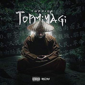 TopMiyagi
