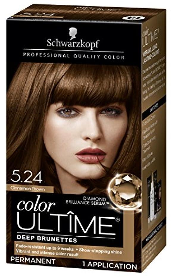 Schwarzkopf Ultime Hair Color Cream, Cinnamon Brown, 5.24, 2.03 Ounces