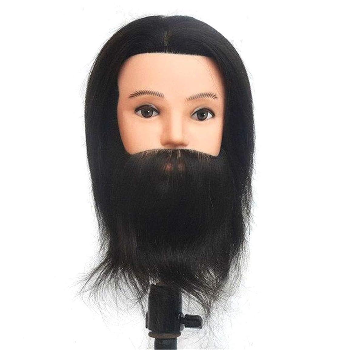 所得牽引排泄物リアル人間の髪トレーニングヘッドパーマ髪モデル髪染め理髪ダミーヘッドトリミングひげ学習ヘッドモデル