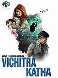 VIchitra Katha