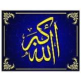 HGlSG DIY Pintar por números Caligrafía islámica Musulmana árabe Bismirah Corán Pintar por numeros Personalizado con Pincel y Pintura acrílica Pintura al óleo Kits de50x60cm(Sin Marco)