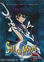 Sailor Moon S: Heart Collection 6 [DVD] [Import]