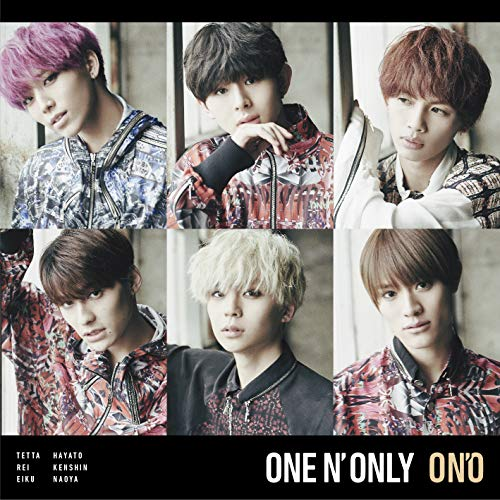ONE N' ONLY