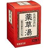生薬浴用剤 薬草湯 10包