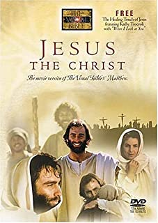 Jesus The Christ: The movie version of The Visual Bibles Matthew