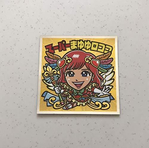 AKBックリマン シール EAST-27 スーパーまゆゆロココ 渡辺麻友 ビックリマン ビックリマンシール AKB48