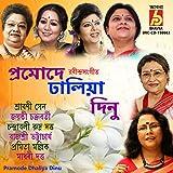 Promode Dhaliya Dinu