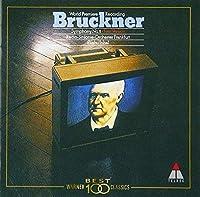 Bruckner: Symphony No. 8 (2000-06-21)