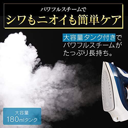アイリスオーヤマスチームアイロンコードレス最短30秒スピード立上ダイヤモンド+セラミック加工2段階スチーム霧吹き機能スチームショットケース付スタンド付ブルーSIR-04CLCD-A