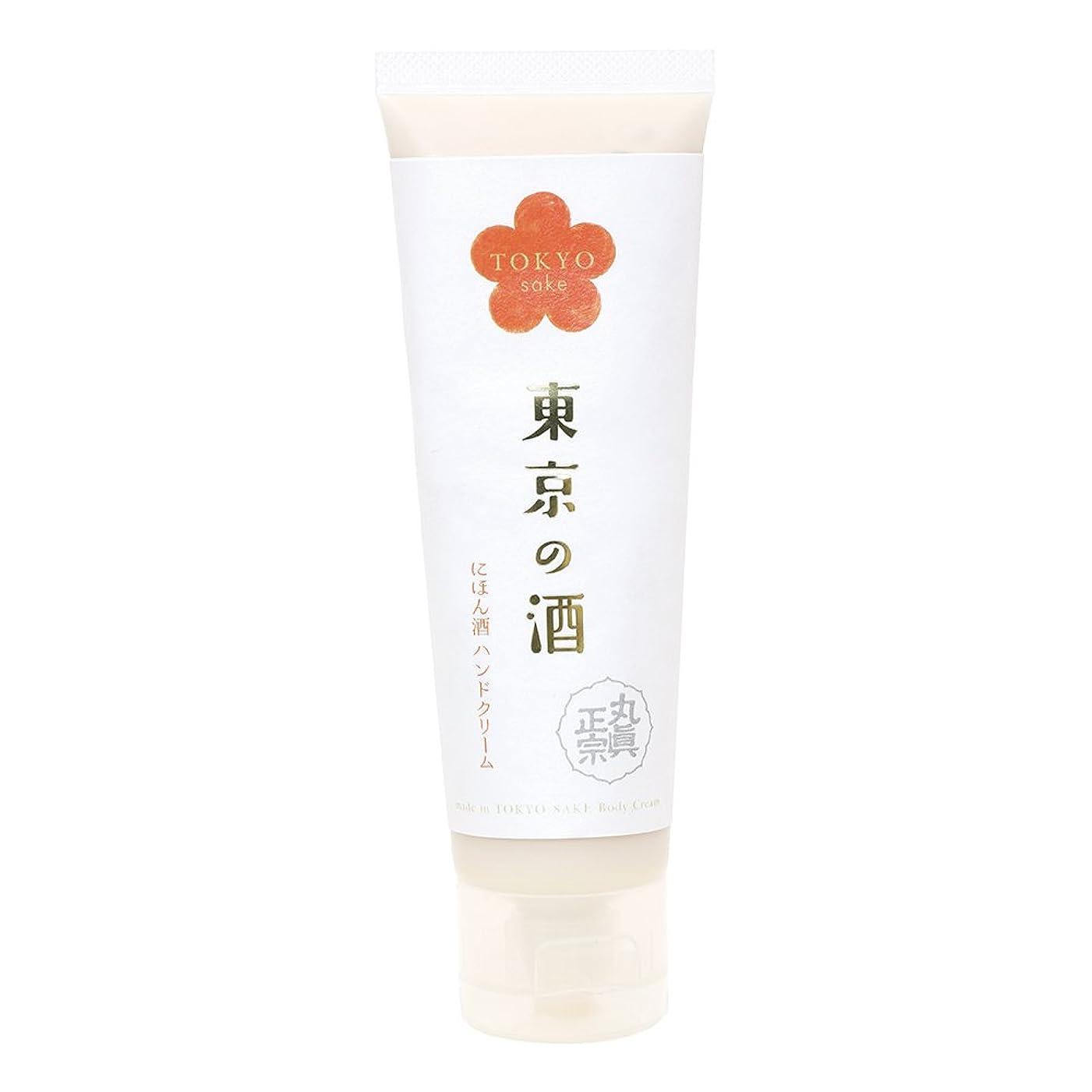 観客猟犬酸ノルコーポレーション 東京の酒 ハンドクリーム OB-TKY-2-1 65~70g