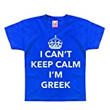 Nutees I Can't Keep Calm I'm G...
