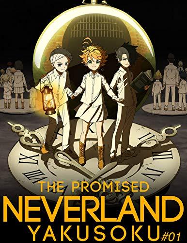 Yakusoku: No Neverland manga books Box Set 1 Collection for yakusoku no neverland manga FAN (English Edition)