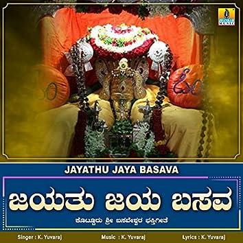 Jayathu Jaya Basava - Single