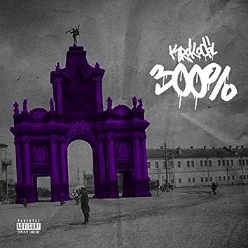 300% - Single
