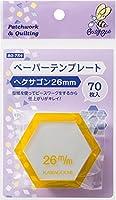 KAWAGUCHI Busy Bee ペーパーテンプレート ヘクサゴン 26mm 80-754