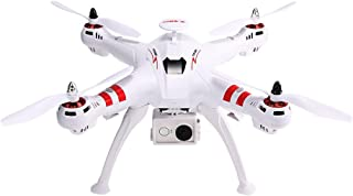Best bayangtoys x16 brushless Reviews