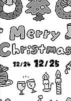 igsticker ポスター ウォールステッカー シール式ステッカー 飾り 841×1189㎜ A0 写真 フォト 壁 インテリア おしゃれ 剥がせる wall sticker poster 013878 クリスマス サンタ トナカイ