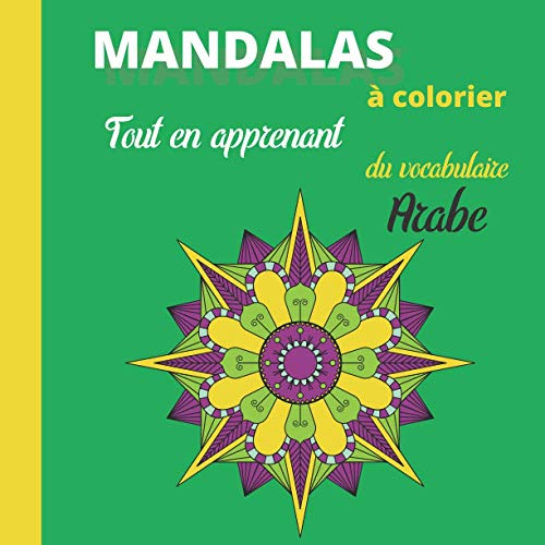 Mandalas à colorier - vocabulaire arabe: Livre de Coloriage Amusant et Relaxant   Cahier de vocabulaire arabe   Mandalas Anti-stress   Cadeau ORIGINAL ... de révision en arabe moderne/littéraire