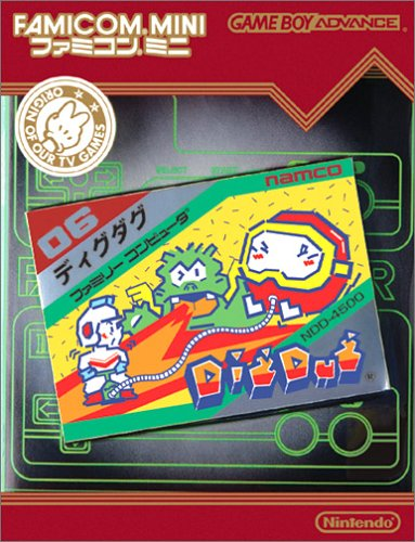 Famicom Mini Dig Dug (japan import)