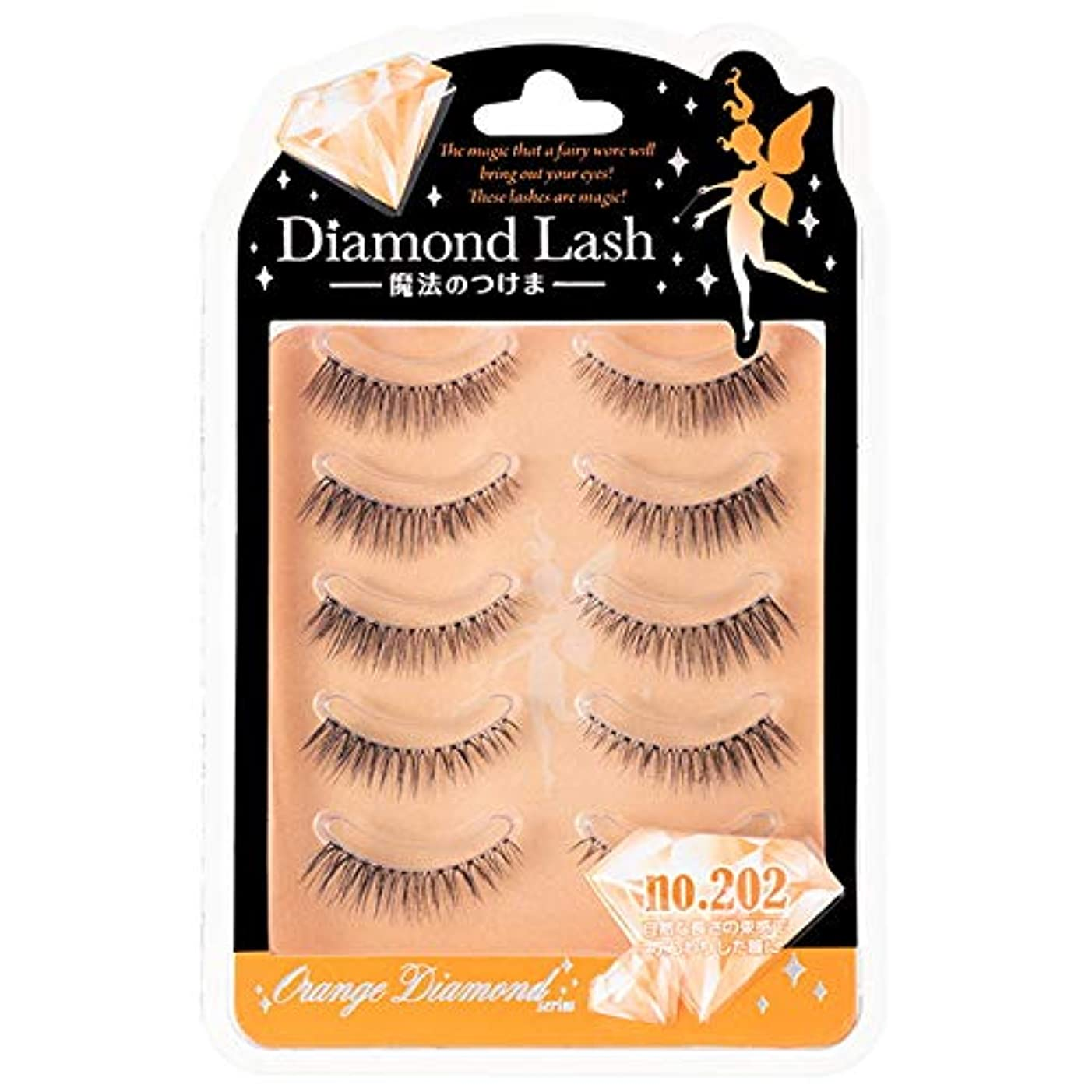 候補者梨座標Diamond Lash(ダイヤモンドラッシュ) オレンジ no.202 5ペア