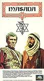 Masada (Theatrical Version) [VHS]