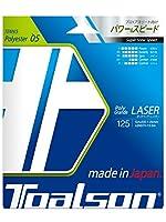 トアルソン(TOALSON) テニスガット ポリグランデ・レイザー 125(ブラック) 単張りガット 7452510K 0 0