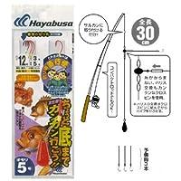 ハヤブサ(Hayabusa) ちょっと底までガンガン行こう12-3 HA161-12-3
