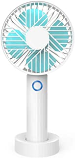 Yueetc 携帯扇風機 ハンディ ファン USB 静音 充電式 卓上 手持ち 小型 強力 風量 ミニ ファン 扇風機 軽量 3段階調節 オフィス アウトドア 省エネ 熱中症対策 ホワイト