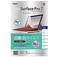 Surface Pro7 用 液晶保護フィルム 抗菌 抗ウイルス TBF-SFP19FLKAV