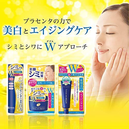 【医薬部外品】プラセホワイター薬用美白エッセンスローション190mL(日本製)