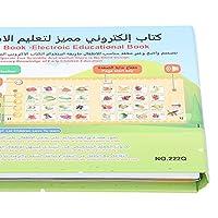 サウンドブック、インタラクティブブックアラビア語と英語の学習のための3歳以上の子供のためのアラビア語と英語