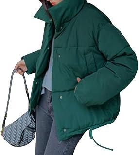 形成三角受動的(リスキス) riskiss レディース ショート丈 中綿コート 防寒 ボリューミー