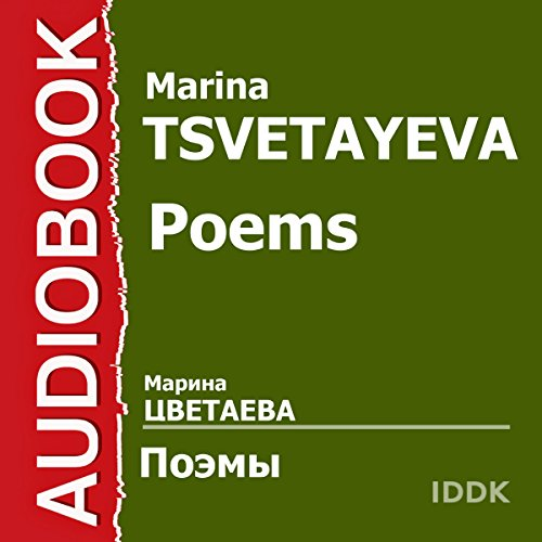 Poems [Russian Edition] audiobook cover art