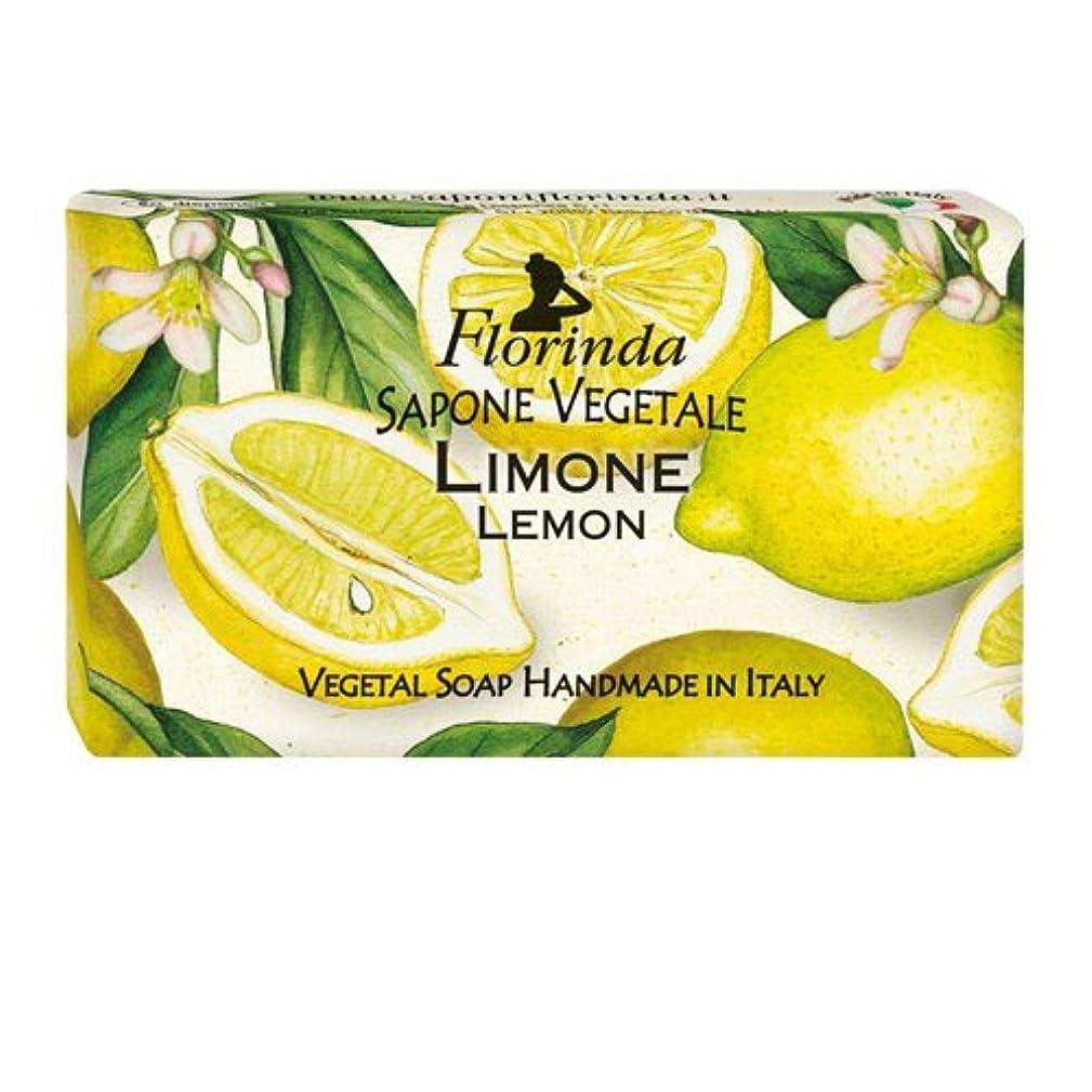 うっかり粘着性納税者フロリンダ フレグランスソープ フルーツ レモン 95g