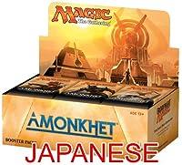 マジック ザ・ギャザリング アモンケット ブースターボックス 日本語版