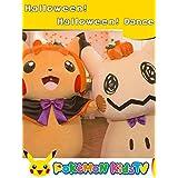 【ポケモン公式】Halloween! Halloween!ダンスバージョン ポケモン Kids TV えいごのうた