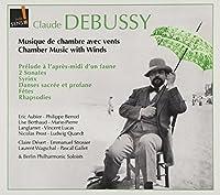 Chamber Music (2012-08-14)